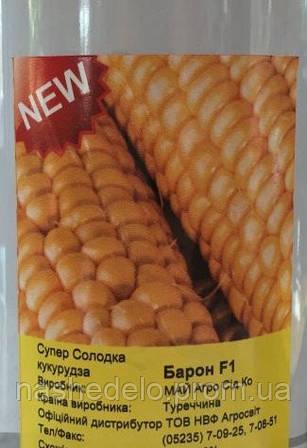 Семена кукурузы Барон  0,5 кг. May Seeds