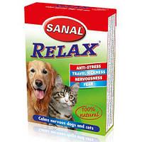 SANAL (Санал) Relax Anti-Stress антистрессовый препарат для собак и кошек, 15 табл.