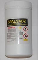 Средство для очистки котла и дымохода Spalsadz (в банке) 1 кг. ОРИГИНАЛ