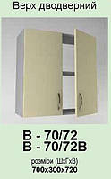 Верх B 70/72 (70/92)