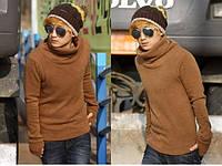 Мужской свитер с большим воротником