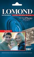 Lomond Атласная ( Satin ) микропористая фотобумага для струйной печати, 10x15, 280 г/м2, 20 листов