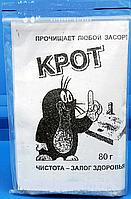 КРОТ (СРЕДСТВО ДЛЯ ПРОЧИСТКИ КАНАЛИЗАЦИИ), 80 Г.