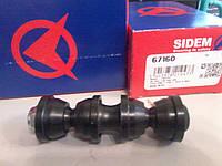 Запчасти Sidem (страна производителя Бельгия) - рычаги, сайлентблоки, тяги