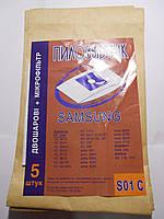 Комплект одноразовых мешков для муссора пылесоса S02C, фото 1