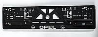Рамка номерного знака Opel (объемные буквы)