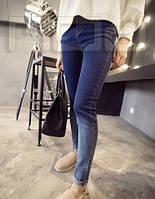 Женские джинсы с высокой талией с осветлением