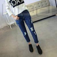 Женские рваные джинсы BoyFriends, фото 1