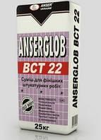 Смесь штукатурная Anserglob ВСТ-22 старт, 25 кг, 1,5-5 мм
