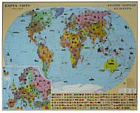 """Карта """"Страны, народы, культура"""" 1:35 500 000 ламинированная"""