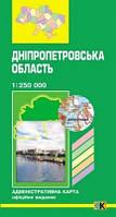 Карта Днепропетровской области политико-административная 1:250 000 складная
