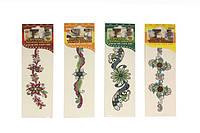 Наклейки-татуировки лист 70*260мм цветные со стразами