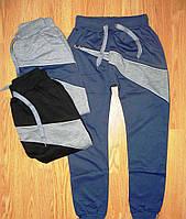 Подростковые спортивные брюки для мальчиков Grace 134-164р. В наличии 134р. - серый.