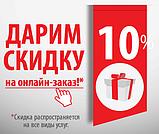 Швидка комп'ютерна допомога в Києві, фото 2