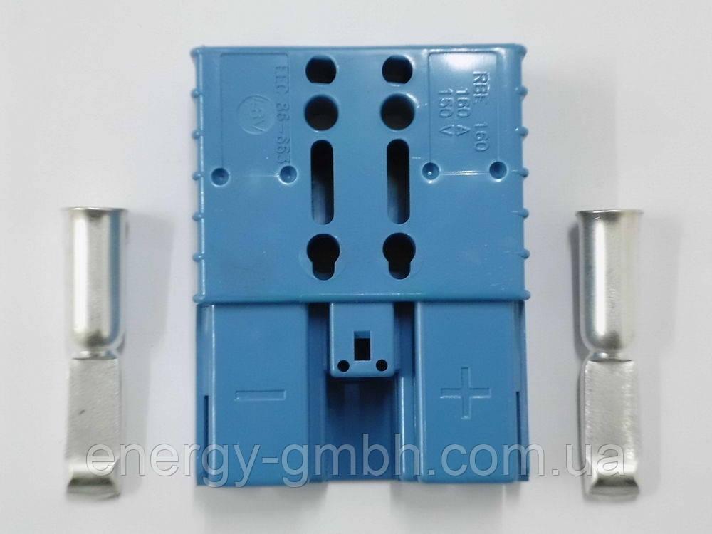 Разъем SB Anderson SBE160 Blue
