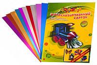 Цветной картон А4 металлизированный 10 листов