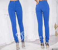 Синие женские брюки с высокой посадкой