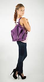 Женский рюкзак ( для девочки ) подростковый, модный мини рюкзак, фиолетовый