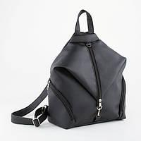 Женский рюкзак ( для девочки ) подростковый, модный мини рюкзак, черный