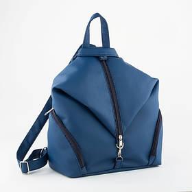Женский рюкзак ( для девочки ) подростковый, модный мини рюкзак, синий