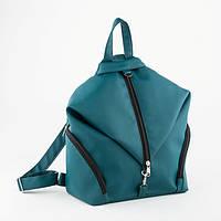 Женский рюкзак ( для девочки ) подростковый, модный мини рюкзак, бирюзовый