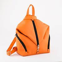 Женский рюкзак ( для девочки ) подростковый, модный мини рюкзак, оранжевый