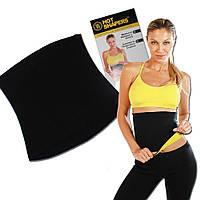 Пояс для похудания HOT SHAPER BELT, пояс для похудения живота ХотШейперс, утягивающий пояс hot shapers