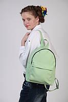 Рюкзак детский, минтоловый / школьный рюкзак, модный, эко кожа