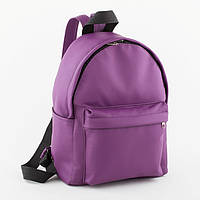 Рюкзак унисекс фиолетовый / городской рюкзак, модный, эко кожа