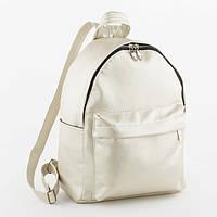Белый женский рюкзак / городской рюкзак, модный, эко кожа