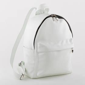 Рюкзак для девочек белого цвета / городской рюкзак, модный, эко кожа