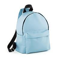 Рюкзак для девочек голубого цвета / городской рюкзак, модный, эко кожа