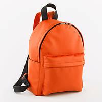Женский рюкзак оранжевый / городской рюкзак, модный, эко кожа