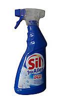 Спрей пятновыводитель Sil Flecken spray  500мл