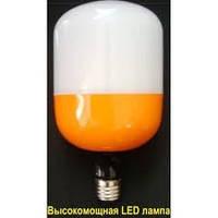 Лампа светодиодная  LED 33W