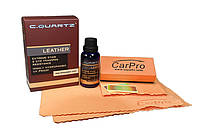 CarPro CQuartz Leather (Сикварц Лезер) - профессиональное защитное покрытие для кожи, фото 1