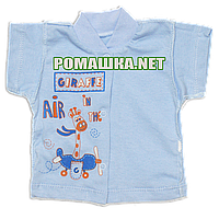 Детская кофточка р. 56 с коротким рукавом ткань КУЛИР 100% тонкий хлопок ТМ Алекс 3174 Голубой
