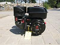 Двигатель бензиновый WEIMA WM170F-S NEW (7.0 л.с.)
