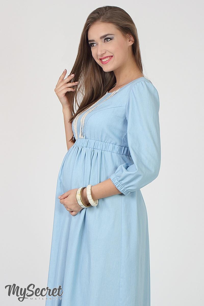 f99739fedfc7 Шикарное длинное платье для беременных и кормящих Lola, голубой джинс, фото  1