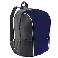 Рюкзак для подростков светоотражающая окантовка SOL'S JUMP,магазин рюкзаков