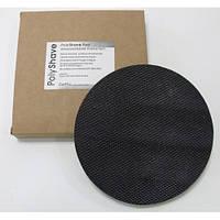 CarPro PolyShave Pad - круг д/чистки кузова d150 mm