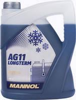 Антифриз готовый синий Antifreeze AG11  -40˚C  (blue) (5L)