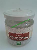 Масло кокосовое сыродавленное пищевое Экстра (концентрация 100%), 180 мл.