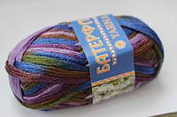 Пряжа для вязания на спицах фантазийная батерфляй для шарфов