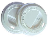 Крышка для стакана бумажного с логотипом Julius Meinl 270 мл, 50 шт