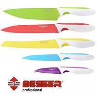 Кухонный набор ножей цветные 5 в 1 Besser 10139