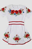 Вишите плаття для дівчинки: Тереза 1