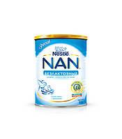Nestle NAN безлактозный,  400 г