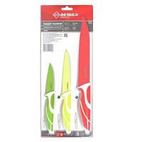 Кухонный набор ножей цветные 3 в 1 Besser 10180