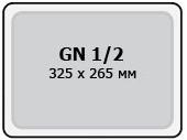 Гастроємність EWT Inox GN 1/2 х40, фото 2